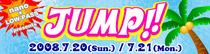 jump_b2.jpg